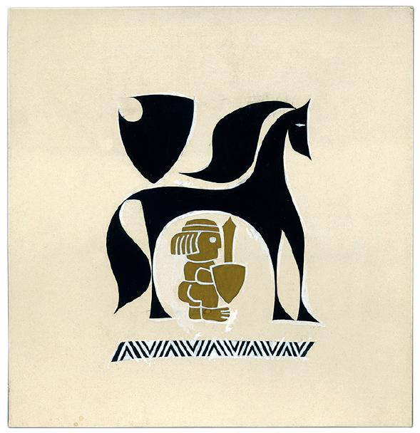 """ULDIS RAZUMS No pasta papīru komplekta """"Latviešu tautas mūzika"""" 1968 Latvijas Mākslinieku savienības muzejs"""